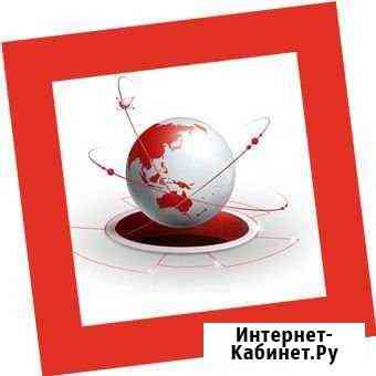 Специалист по работе с клиентами (Без продаж) Иваново