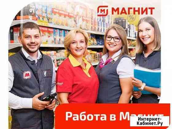 Продавец - кассир Оренбург