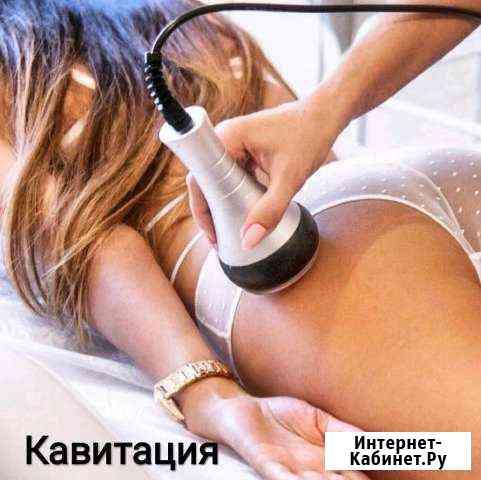 Аппаратный массаж Пермь