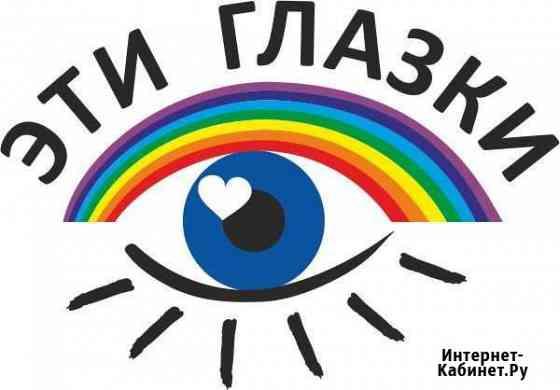 Врач-офтальмолог Петрозаводск