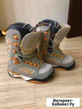 Сноубордические ботинки детские Магадан