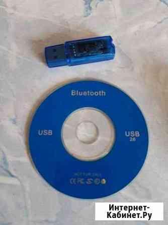 Bluetooth Санкт-Петербург