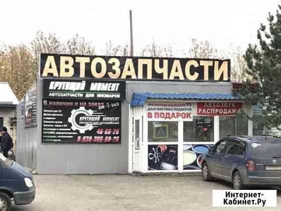 Магазин в аренду Кострома
