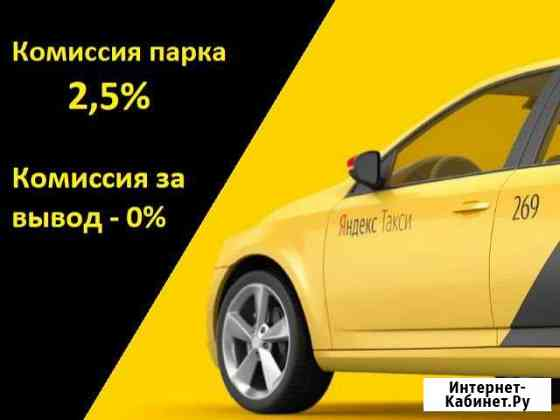 Водитель Яндекс Такси Грозный