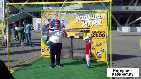 Бизнес на аттракционе Футбол. Новинка 2019 Иркутск