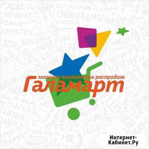 Промоутер (г. Горно-Алтайск, ТЦ Западный) Горно-Алтайск