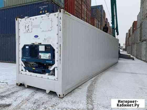 Рефконтейнер 40 футов Иркутск