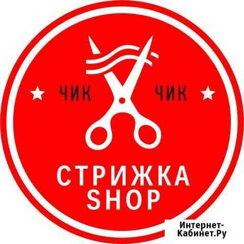 Парикмахер универсал Челябинск