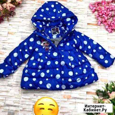 Осенняя куртка Нарьян-Мар