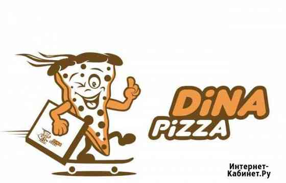 В кафе dina pizza требуются повара Комаровский