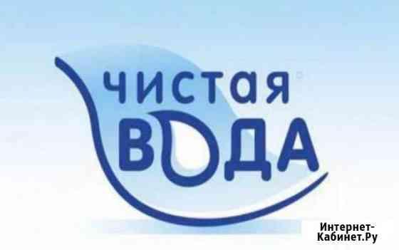 Водитель - экспидитор Астрахань