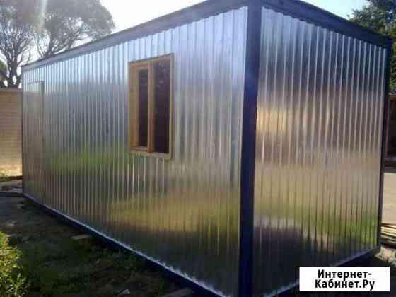 Блок-контейнер металлический Тверь