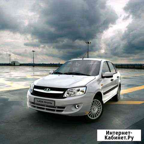 Водитель на а/в Гранта Саранск