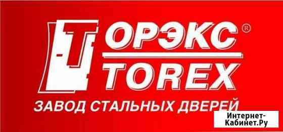 Продавец консультант Иваново