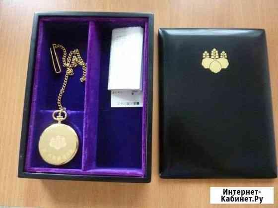 Часы карманные Seiko наградные в родной коробке Ангарск