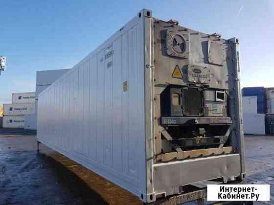 Рефконтейнер 40 футов Петрозаводск