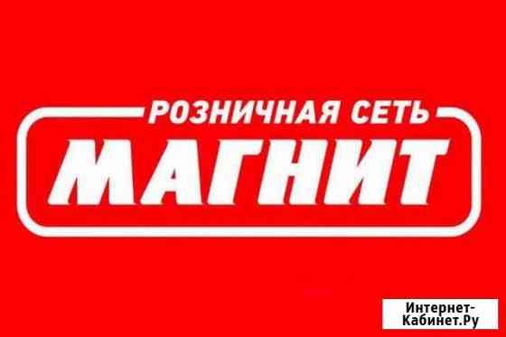 Оператор импорта Иваново