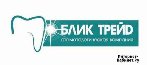 Менеджер в стоматологическую компанию Иркутск