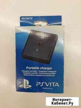 Портативное зарядное устройство PS Vita Саранск