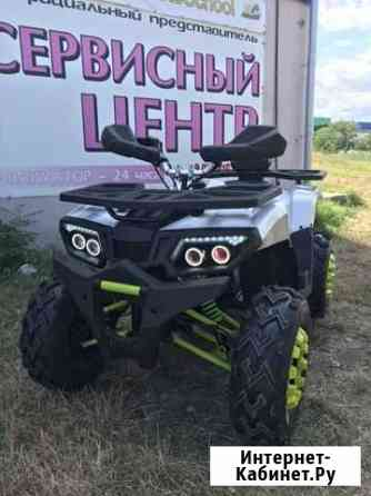Квадроцикл motoland wild track 200 Керчь