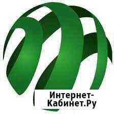 Менеджер по продажам Екатеринбург