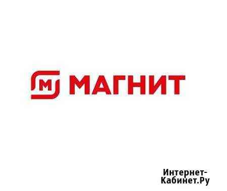 Старший продавец магазина Магнит (Кострома) Кострома
