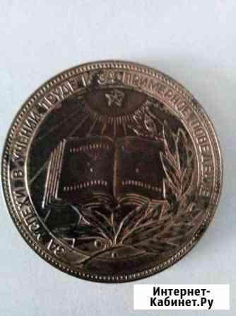 Медаль серебряная Абакан