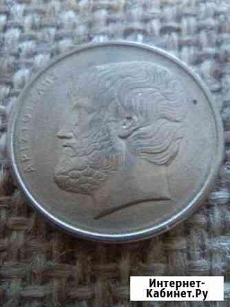 Монеты Греции,Нидерландов,Дании Нальчик