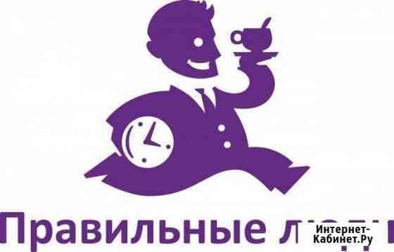Сотрудники на склад (еженедельные выплаты) Ярославль