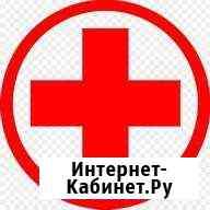 Требуется ветеринарный врач вызывной службы Новосибирск