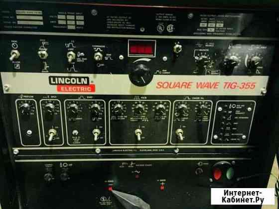 Сварочное Lincoln electric TIG 355 PRO Ряжск