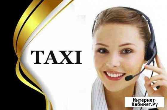 Диспетчер такси Владимир