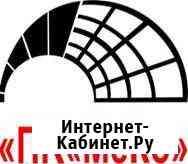Маляр Северодвинск