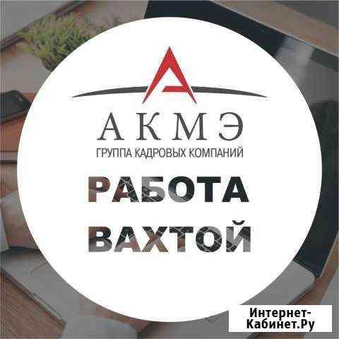Оператор линии (с проживанием) Псков