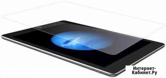 Защитное стекло для iPad Владивосток