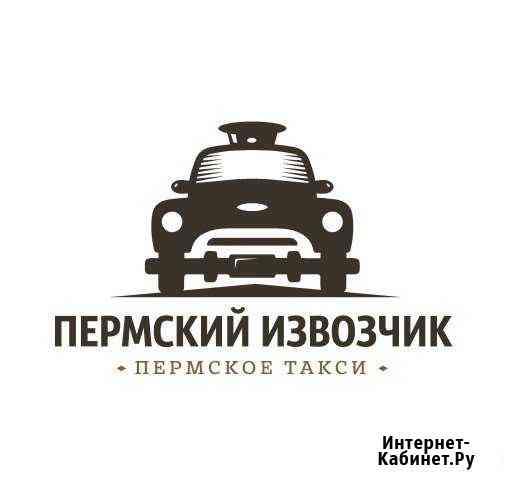 Требуются водители Березники