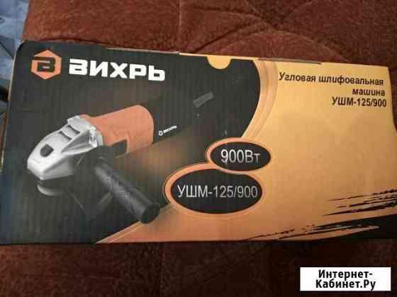 Угловая шлифовальная машина(болгарка) Великий Новгород