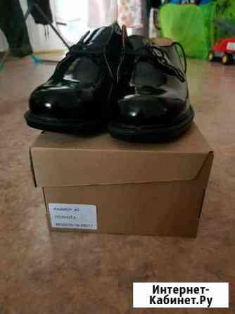 Офисные туфли 40 размер Биробиджан