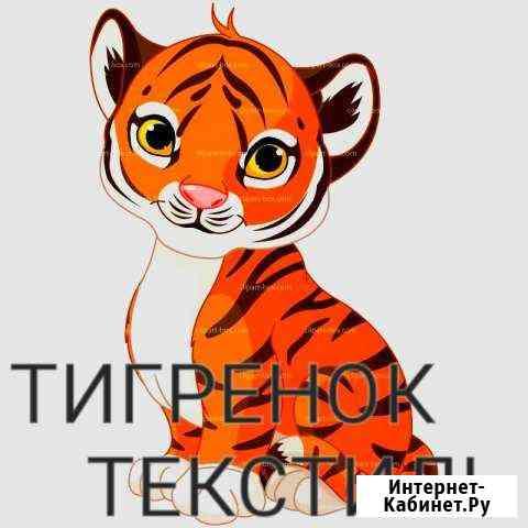 Швеи Георгиевск