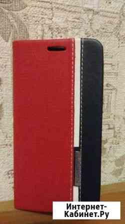 Роскошная Чехол-книжка для Sony Xperia E5 f3311 f Находка