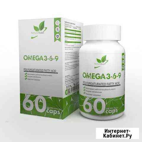 Omega 3-6-9 Екатеринбург
