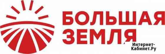Электрогазосварщик Пермь