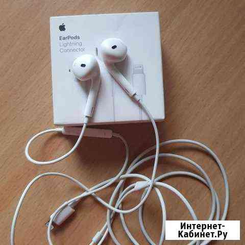 Наушники EarPods Lightning Владивосток