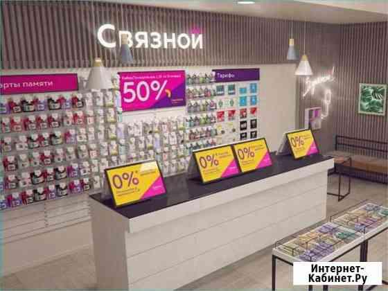 Менеджер по продажам г. Нижневартовск Нижневартовск
