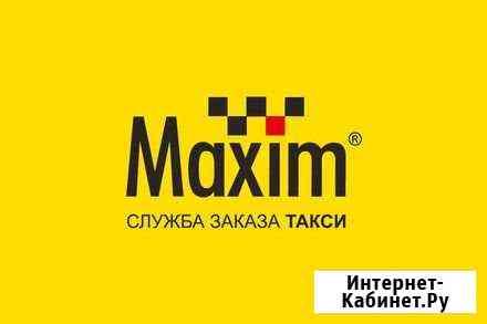 Водитель таксопарка на зарплате Ярославль