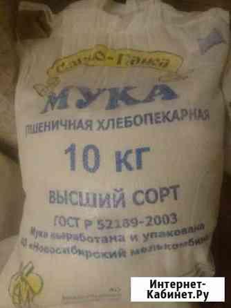 Мука пшеничная Петропавловск-Камчатский