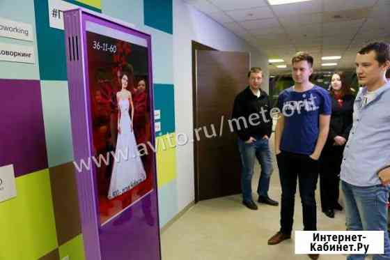 Маленький бизнес - Рекламное Агентство. Арт. 104 Краснодар