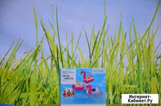 Подстаканник Фламинго Intex 57500 Майкоп