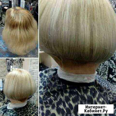 Путь к безупречной волос.Окрашивание в шикарнейшие Ханты-Мансийск
