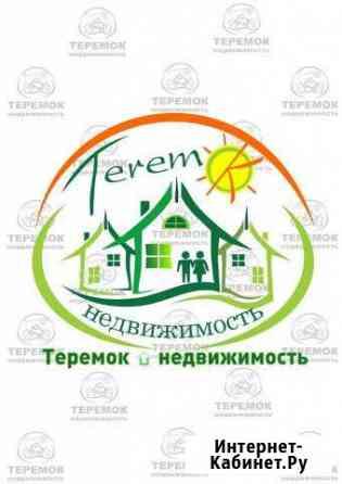 Менеджер по продаже недвижимости, риэлтор Северодвинск